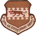 332d Air Expeditionary Group - Desert - Emblerm.png
