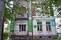 34 Lepkoho Street, Ivano-Frankivsk 04.JPG