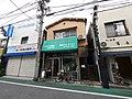 3 Chome Kitazawa, Setagaya-ku, Tōkyō-to 155-0031, Japan - panoramio (9).jpg
