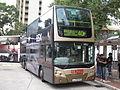 40P LJ9155 Shek Wai Kok.JPG