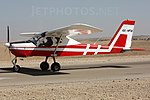 4X-HFW ErezS1.jpg