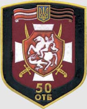 51st Guards Mechanized Brigade (Ukraine)