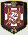 50-й танковий батальйон.jpg
