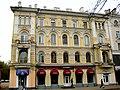 523. Pskov. Oktyabrsky Prospekt, 12.jpg