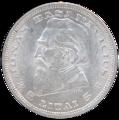 5 LT 1936 A.png