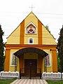 61-105-0043 Покровська церква. Рай.jpg