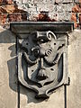 617169 Kraków pl Na Groblach 8 kamienica 7.JPG