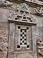704 CE Svarga Brahma Temple, Alampur Navabrahma, Telangana India - 42.jpg