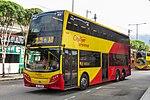 8035 at VHHH GTC (20181104141956).jpg