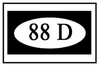 88th Division (National Revolutionary Army) - Image: 88th division badge