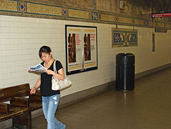 96th Street (IRT Lexington Avenue Line) by David Shankbone.jpg