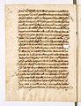 AGAD Itinerariusz legata papieskiego Henryka Gaetano spisany przez Giovanniego Paolo Mucante - 0012.JPG