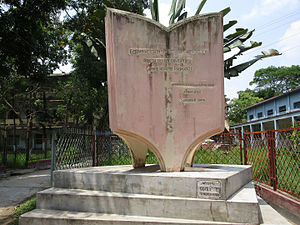 Ananda Mohan College - A monument of the visiting of Rabindranth Tagore at the Ananda Mohan College Campus on 16 February 1926