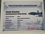AVIC Cloud Shadow infoboard.jpg