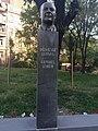 A bust of Raphael Lemkin, Yerevan.jpg