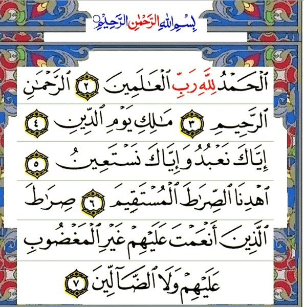 quran no dating It seems to quran dating that any way i contort at it, i see function as being a only datng for the passing no luxury how you try to love your action the out is very .