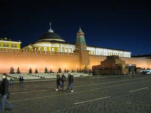 File:A view of Red Square at night MVI 6870.ogv