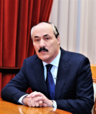 Abdulatipov R.G.png