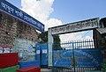 Abdus Shafi Memorial School.JPG