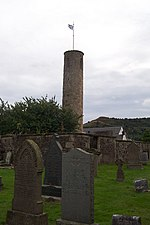 Abernethy Round Tower - geograph.org.uk - 839845.jpg