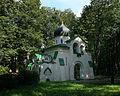 Abramtsevo Church R09.jpg