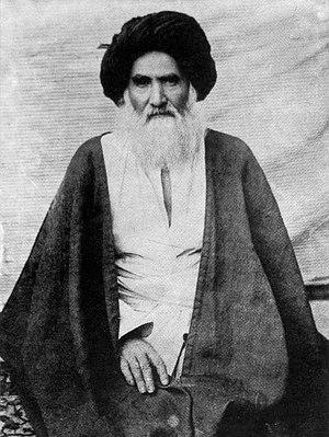 Abu l-Hasan al-Isfahani - Image: Abu l Hasan al Isfahani