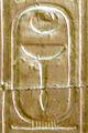 Abydos KL 11-01 n57.jpg