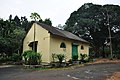 Acharya Jagadish Chandra Bose Indian Botanic Garden - Howrah 2011-02-20 1565.JPG