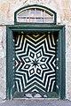 Achenkirch - Gasthof Tiroler Weinhaus - Tür.jpg