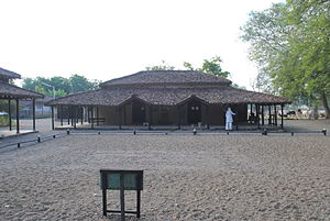 Sevagram - Adi Nivas, the first residence of Mahatma Gandhi in Sevagram Ashram.