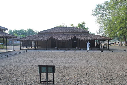 Sewagram at Wardha, Jamnalal Bajaj managed land for this ashram Adi Nivas, Sewagram Ashram.JPG