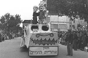 "Adloyada - ""David Ben-Gurion"" and ""Gamal Abdel Nasser"" in the 1956 Adloyada parade in Tel Aviv"