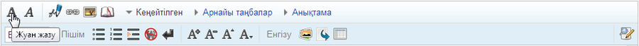 Advanced toolbar of vector skin on kkwiki.png