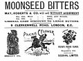 Advert for products of Sequah Wellcome L0016360.jpg