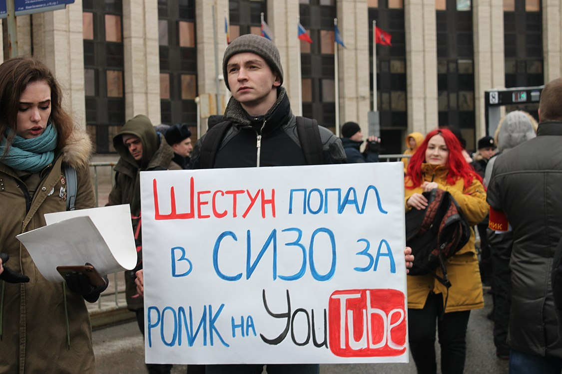 Against the isolation of Runet (2019-03-10) 81.jpg