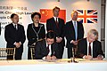Agreement between Peking University and Edinburgh University (7084194833).jpg
