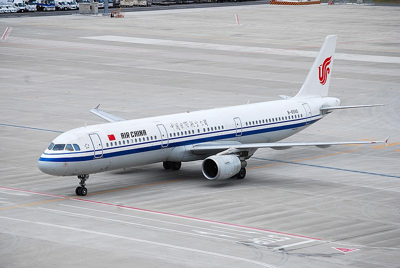 Vaizdas:Air China A321.JPG