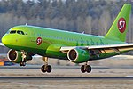 Airbus A319-114, S7 Airlines JP6147784.jpg