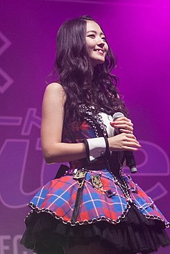 Airi Suzuki at Japan Expo 2014.jpg