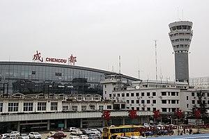 Shuangliu District - Chengdu Shuangliu International Airport