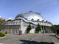 CNA Arena Akita