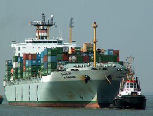 Al-Farahidi IMO 9149756 at Port of Antwerp, Belgium 30-Aug-2005.jpg
