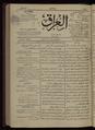 Al-Iraq, Number 16, June 18, 1920 WDL10112.pdf