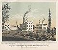 Album der Sächsischen Industrie Band 1 0227.jpg