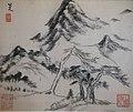 Album of Landscapes by Zhu Da, Honolulu Museum of Art 2561.1h.jpg