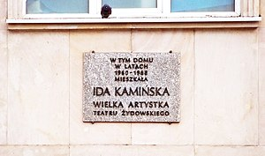 Ida Kamińska - Memorial Plaque in Warsaw, honoring where Kaminska worked.