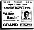 AlienSouls-1917-newspaperad.jpg