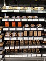 Amazon Go - Seattle (20180804111213).jpg