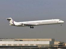 Ameristar Jet Charter  Wikipedia