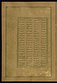Amir Khusraw Dihlavi - Leaf from Five Poems (Quintet) - Walters W62433A - Full Page.jpg